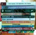 2-12 августа пройдёт завершающий этап программы «Детям России: адрес – Крым»