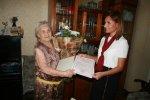 Новая услуга: сотрудники Росреестра будут ездить на дом к людям старшего поколения