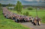 """Молодежь """"Селигера"""" молится за мир на Украине"""