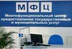 Работа Белокалитвинского МФЦ и Белокалитвинского района электрических сетей в первом полугодии 2014 года