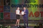 Министр спорта Ростовской области Ю. В. Балахнин наградил Белокалитвинских тренеров почётными грамотами