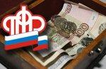 Отделение ПФР по Ростовской области проводит мероприятия по снижению задолженности по уплате страховых взносов