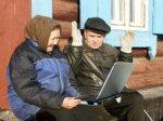 Все населённые пункты Ростовской области с населением от 250 человек обеспечат Wi-Fi