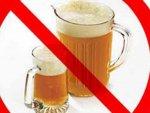 С 15 августа в Ростовской области исчезнет украинское пиво