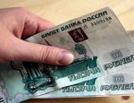 Почти 457 тысяч жителей Ростовской области имеют право на ежемесячную денежную выплату (ЕДВ) и набор социальных услуг