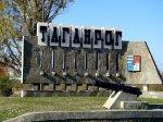В Таганроге местные жители просили, чтобы их помыл губернатор