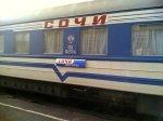 Движение поездов в направлении Сочи полностью восстановлено