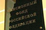 Об установлении ЕДВ лицам, прибывшим на территорию Российской Федерации из Украины