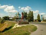В станице Багаевской полицейский сбил 11-ти летнюю девочку