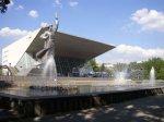 В Краснодаре планируют построить два новых стадиона