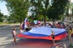 """На площади ДК """"Шахтер""""  акция, посвященная российскому флагу"""