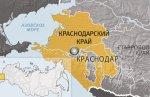 Краснодар стал самым благоустроеным городом Кубани
