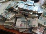 Четверо мужчин, по поддельному паспорту пытались получить в банке 250 млн рублей