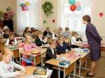 В школы Ростовской области уже зачислены 6500 детей из Украины
