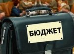 Бюджет Ростовской области увеличился на 4 млрд 802 млн рублей
