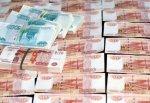 Чиновники из Новороссийска  оценили четырехдневную служебную командировку в Сочи в 10 млн рублей
