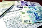 В Краснодарском крае намерены создать комиссию для оценки работы управляющих компаний