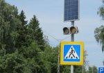 В Волгоградской области заработали светофоры от солнечной энергии
