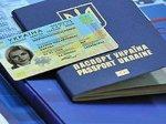 Власти Краснодарского края отметили снижение количества украинских беженцев