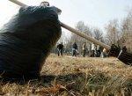 В Ростове общегородским субботником завершился месячник чистоты