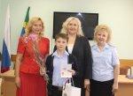 Школьникам торжественно вручили паспорта в администрации