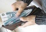 В Краснодарском крае заработная плата работников бюджетных организаций увеличилась на 15,5%