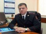 В Астраханском ГИБДД назначен новый начальник