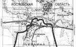 В Ростовской области построят новый участок дороги Миллерово — Луганск в обход Украины