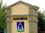 В Батайске планируют создать дополнительную спецбригаду  по благоустройству города