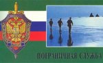 На набережной Ростова откроют четырехметровую скульптуру пограничникам