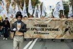 Молодежь Краснодара на один день основала литературный город...