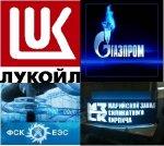 В Волгограде назвали предприятия, которые лучше всех заботятся о сотрудниках