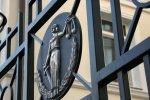 В Каневском районе Краснодарского края пристава обвиняют в служебном подлоге и превышении должностных полномочий
