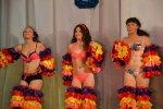 В ДК «Шахтер» прошел конкурс «Мисс Восточная 2014»