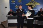 В Волгограде сотрудница банка спасла пенсионерку от мошенников