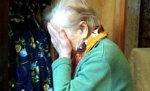 Пожилая волгоградка отдала мошенницам 700 тысяч рублей