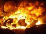 Волгоградка из мести сожгла машину экс-супруга