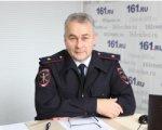 Андрей Ларионов: полиция и дружинники вместе раскрыли 459 преступленийв Ростовской области