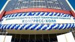 Первая встреча в рамках 3-й сессии общественного проекта «БИЗНЕС ШКОЛА 2015» состоится с Юрием Погребщиковым.