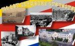 Волгоградский краеведческий музей готовится отметить столетний юбилей