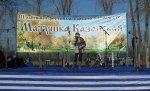 Белокалитвинское городское поселение представляло Турцию на фестивале народного творчества «Матушка Казанская»