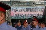 С начала года на Кубани от спайса погибло 14 человек