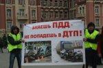 «СТОП» новым трагедиям на дорогах - Ростов-на-Дону