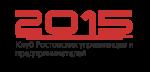 20 ноября в рамках осенней сессии общественного проекта «БИЗНЕС-ШКОЛА 2015» состоится встреча с Сергеем Трипалиным