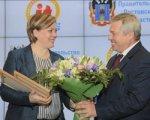 В Ростове наградили победителей первого конкурса донских IT-проектов