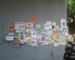 Власти Ростова активизировали борьбу с расклейкой уличных объявлений