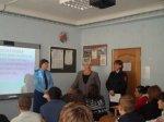 Профессиональное училище № 66: правовое воспитание учеников
