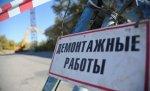 В Волгограде Центральный стадион превратили в 46 тысяч тонн строительного мусора
