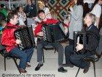Первый Международный фестиваль народной культуры «Параллели» откроется в Сочи