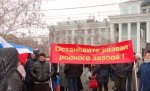 «Красный Октябрь» выставляет рабочих за ворота?